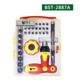 BST-2887A Precision screwdriver set 34 in 1 mini magnetic Multifunction set,Mobile phone iPad camera Iphone Samsung repair tool