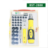 35 in 1 Multifunctional Precision Screwdriver Set Multi-purpose Precision Screwdriver Set for Phone Compture BST-2888