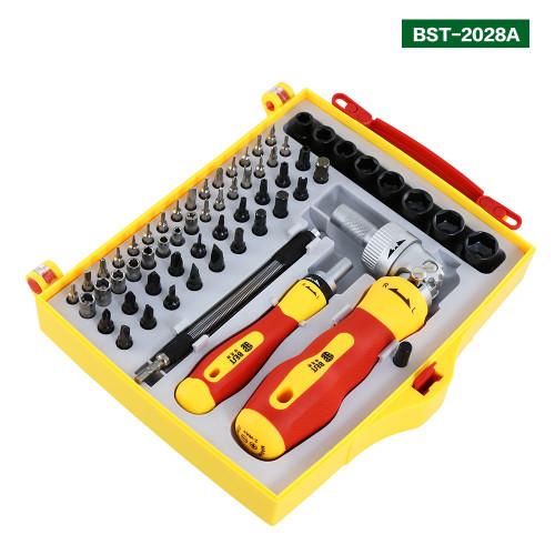 BST-2028A Precision screwdriver set 62 in 1 mini magnetic screwdriver set, Mobile phone iPad camera iphone repair tool