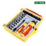 BST-2028B Precision screwdriver set 62 in 1 mini magnetic screwdriver set,Iphone Samsung Mobile phone iPad camera repair tool