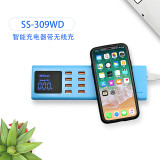SS-309WD Wireless Charger 8 USB Ports Charger 5V 1A Digital Display Charging Port for iPhone iPad Samsung Huawei Xiaomi Etc