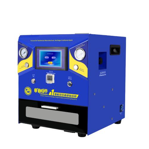 MECHANIC Double Pressure Intelligent Edge Screen Laminating Machine