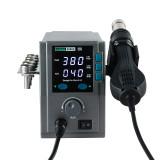 SUGON 2020D two-in-one hot air gun mobile phone repair motherboard temperature adjustable desoldering station