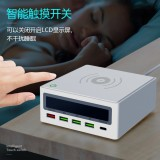PD65w 5 ports  USB charger for mobile phone QC3.0 multi-port USB charger