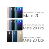 Back Battery Cover Glass For Huawei Mate 20 Lite