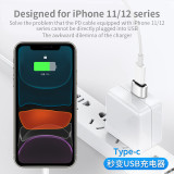 USB-C to A charger cable adapter for iphone 11 12