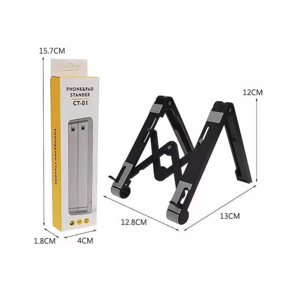 WDSCT-01 Multifunctional folding mobile phone and tablet stand holder