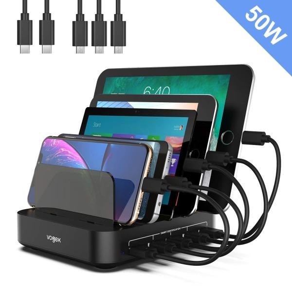 Vogek 5-Port 50W 10A USB Charging Station