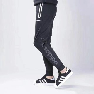 Adidas cotton sports trousers pants