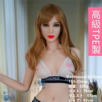 DollHouse168 New 155cm Chloe TPE製ラブドール EVO骨格採用 中空タイプおっぱい 送料無料