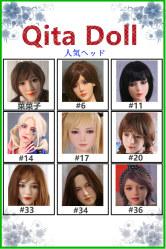 Qita Doll 頭部のみ TPE製頭部 Head
