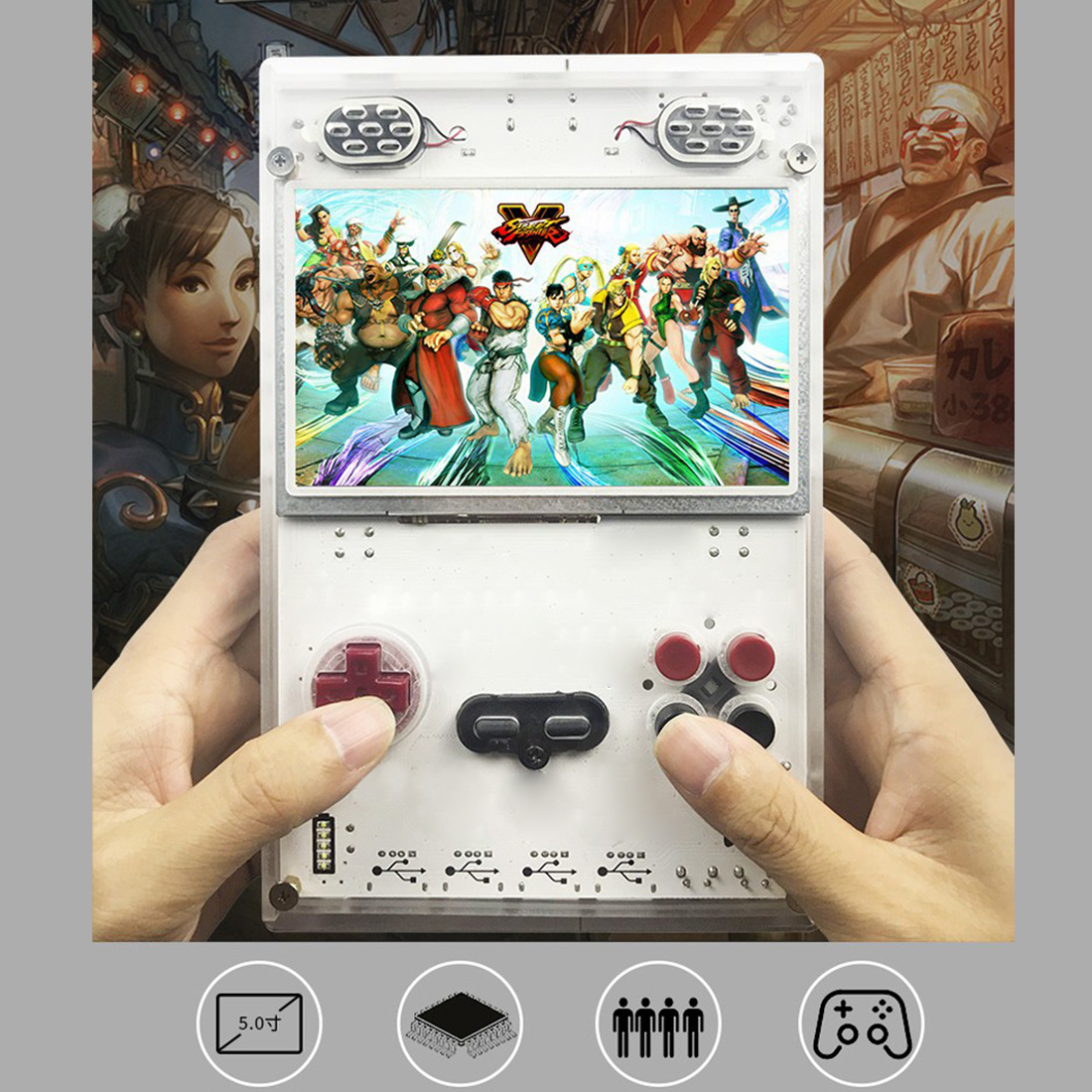 Handheld Retro Game Console Mini 4-Player Arcade Game with Multi-function Simulator for Raspberry Pi