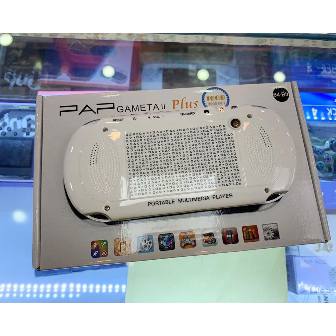 PAP GAMETA2 64 Bit Handheld Game Console Machine