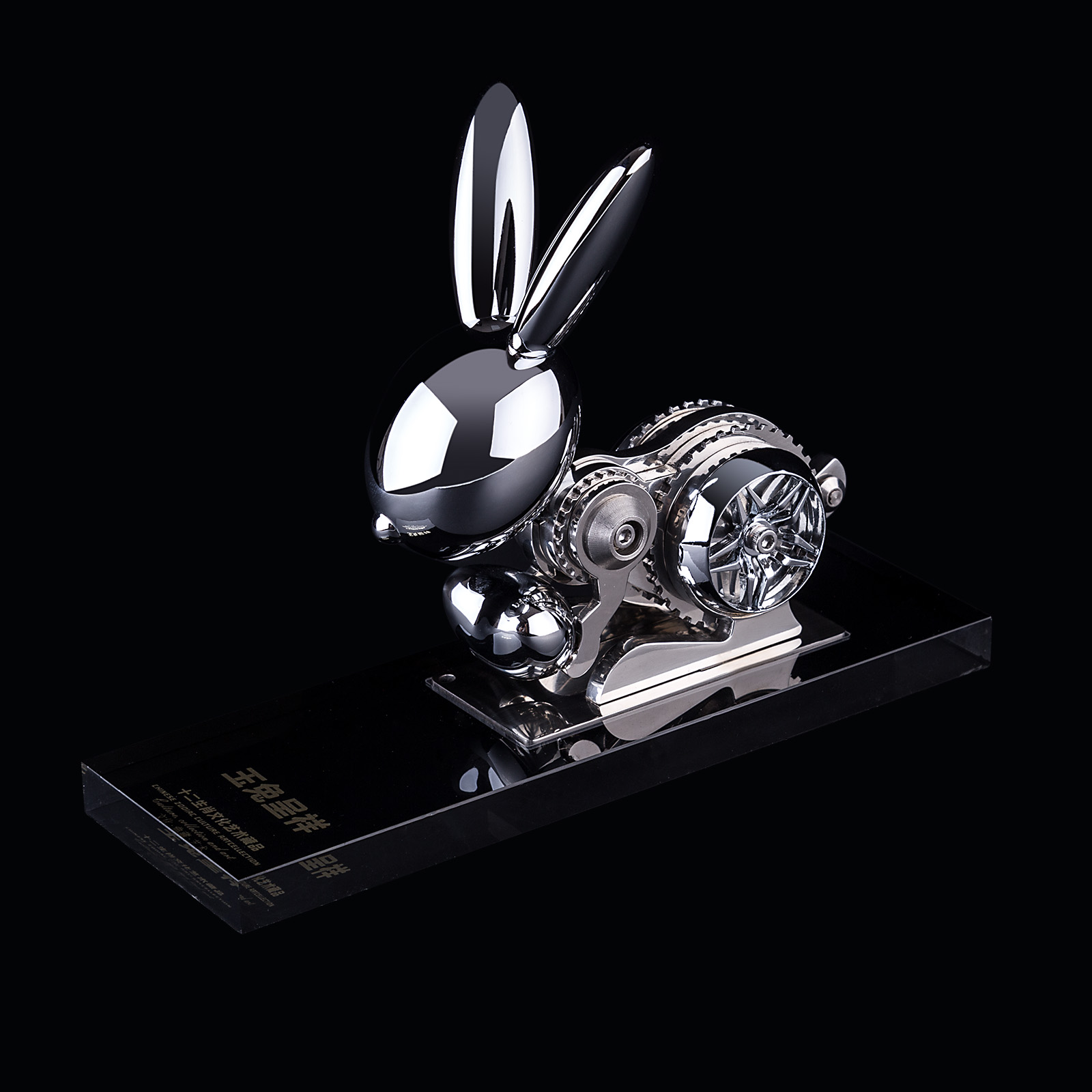 Static Mechanical Rabbit Metal Animal Model