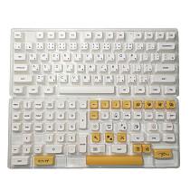 140pcs Honey Milk Style PBT Dye-sub Keycaps with Puller for 61/64/87/96/104 Keys GH60 RK61 Matrix Joke Custom Mechanical Gaming Keyboard
