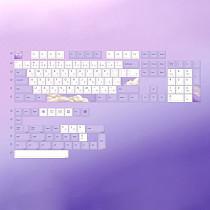 139pcs Dreamland Keycaps Set PBT Dye-sub with Puller for 61/64/87/96/104 Keys GH60 /RK61 /Matrix /Joke Custom Gaming Mechanical Keyboard