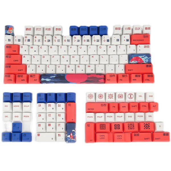 113pcs Fancy Carp Keycaps Set OEM Profile PBT Dye-sub for GH60/96/104/980 Gaming Mechanical Keyboard