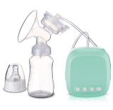 F003 Mammafeed Breast Pump,  Portable Electric Breast Pumps Rechargeable Hospital-Grade Safety Electric Breast Pumps ,3 colors
