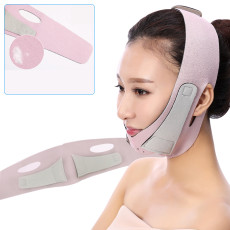 Double Chin Reducer, Face Shaper, Face Slimmer, V-Line Lift, Face Slimming Strap, Face Band Eliminates Sagging Skin, Facial Weight Loss Belt, Chin Strap for Double Chin