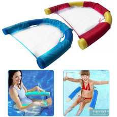Swimming Stick Floating Chair, Water Swimming Net Bag Child Adult Water Swimming Net Bag Children Adult Water Net Chair