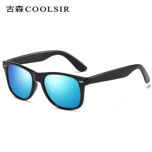 Unisex Polarized Sunglasses Classic Minails Colorful Driving Sunglasses 2140 Retro Brightening Color Glasses