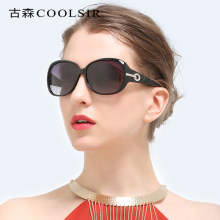 Women's Polarized Sunglasses Classic Fashion Diamond 6214 Driving Sunglasses