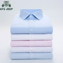 Long Sleeve Dress Shirt Men Brand Clothing Cotton High Quality Smart Casual Social Shirts White Wedding Shirt Camisa Masculina