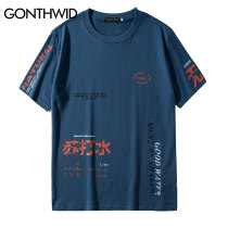 GONTHWID Soda Water Ripped Printed T Shirts Streetwear 2018 Hip Hop Chinese Character Casual Short Sleeve Tops Tees Men Tshirts