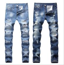 2019 New Fashion Ripped Jeans Men Patchwork Hollow Out Printed Beggar Cropped Pants Man Cowboys Demin Pants Male Dropshipping