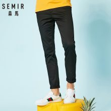 SEMIR new casual pants men brand-clothing simple solid trousers male high quality stretch slim fit pants for autumn