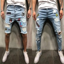 2018 new Men Ripped Distressed Slim Fit Elastic Stretch Patches Male streetwear hiphop Hole Denim Pants Biker denim trousers