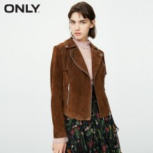 ONLY  Women's Fringed Suede Slim Fit Zipped Biker Jacket |118310508