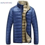 Mu Yuan Yang Casual Ultralight Mens Duck Down Jackets Autumn & Winter Coat Men Lightweight Duck Down Jacket Men Overcoats