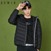 SEMIR Down Jacket Men 2019 Winter New Korean Version Short Coat Slim Clothes Youth Men Fashion Warm Down Jackets For Male