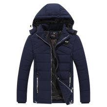 Men New Arrivals Jackets Jacket Casual Cotton Thick Men 's Wild Fashion Hooded Jacket Men Coat Winter Jacket Parka Clothing