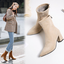 Fashion Ankle Elastic Sock Boots Chunky High Heels Stretch Women Autumn Sexy Booties Pointed Toe Women Pump Size 33-43