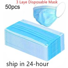5/50PCS Disposable Protective Mask 3 Layers Dustproof Facial Protective Cover  Masks Maldehyde Prevent bacteria anti-virus Masks