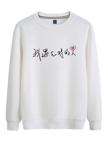 Men's Sweatshirt Floral Sweatshirts Print Crew Neck Long Sleeve