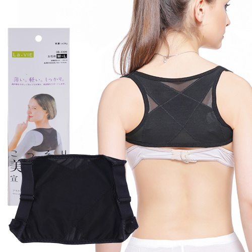 Adult Adjustable Posture Corrector Back Spine Support Others