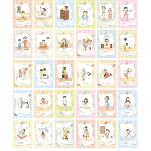 One Box Cards Creative Cartoon Figure Daily Life Pattern size:143*93CM