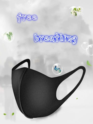 1Pc Travel Mask Solid Breathable Washable Outdoor Face