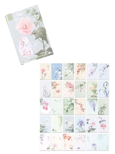30Pcs Cards Flower Plant Pattern Fresh Creative Chic Greeting Size: 143*93cm Vintage Finance Single Page Cards