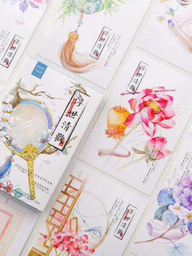 30 Pcs Post Card Creative Watercolor Painting Plants Pattern Elegant Post Single Page Cards Gift Fresh Size: 15*10*1cm