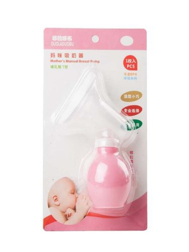 Mom's Breast Pump Simple Creative Style Durable Convenient Baby Manual Mode Size:55*65*13cmWeight:81G Portable Unilateral