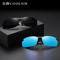Men's 6115 Half Frame Movement Polarized Sunglasses Anti-glare Aluminum Foot Square Driving Sunglasses