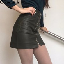 2019 Autumn Winter Women Skirt PU Leather Sexy Mini Skirt With Pockets Zipper A-line Package Hip High Waist Women Clothing SP051