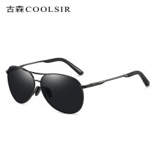 Men's new polarized sunglasses Color changing sunglasses 8013 day and night vision dual-use polarizer