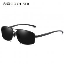 new metal polarized sunglasses Classic anti-glare square 2458 driving sunglasses