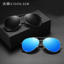 Men's polarized sunglasses 1503 Amazon explosion color film polarized light driving sunglasses