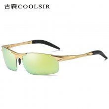 Men's Aluminum Magnesium Half Frame Movement Polarized Sunglasses 8177 Night Vision Day and Night Polarized Sunglasses